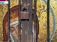 Источник: кадр Первого канала