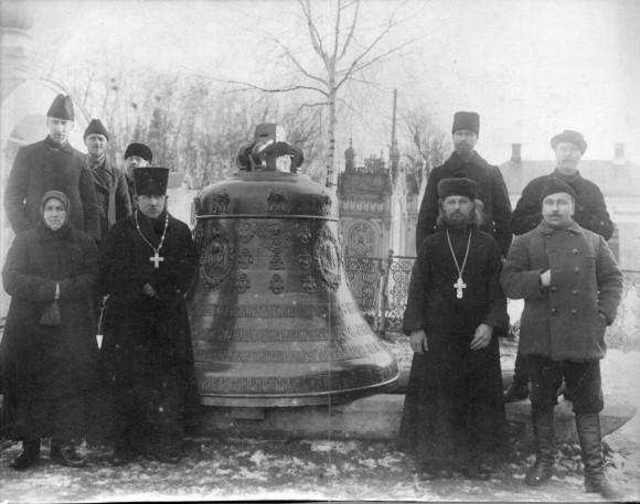 Протоиерей Петр Лебедев  - слева. 1928 г.