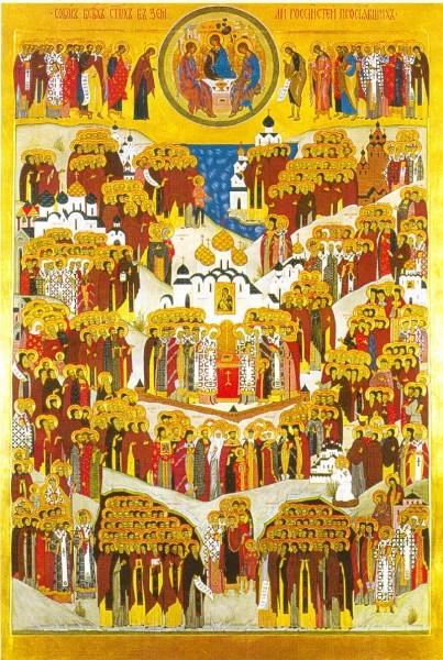 Собор русских святых, икона, написанная м. Юлианией (Соколовой)