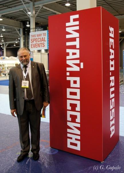 На выставке много рекламных щитов, приглашающих на русский стенд.