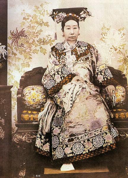 Императрица Цэси