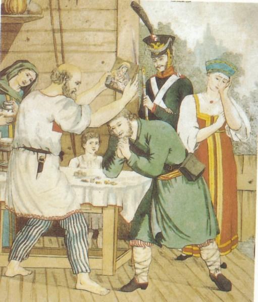 Проводы ополченца. Гравюра А.Ухтомского по рисунку И.Лучанинова