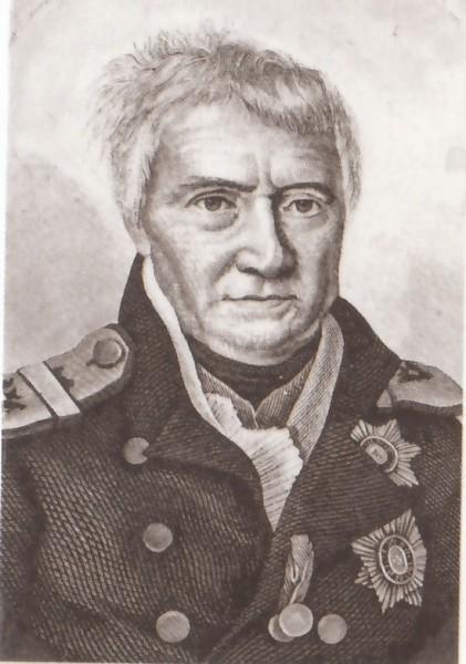 Александр Семенович Шишков