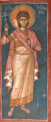Мч. Иустин. Фреска. Церковь Христа Пантократора. Дечани. Косово. Сербия. Около 1350 года.