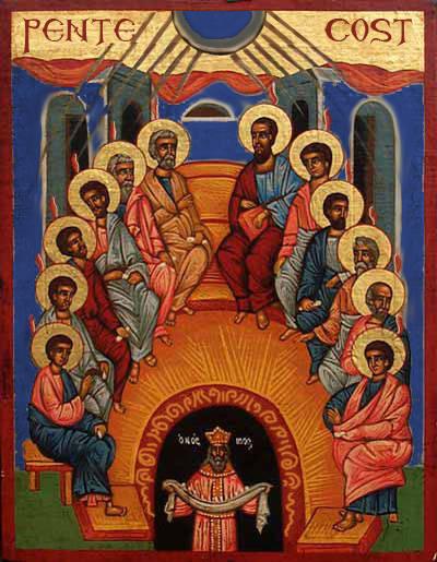 Святая Троица. Пятидесятница (38)