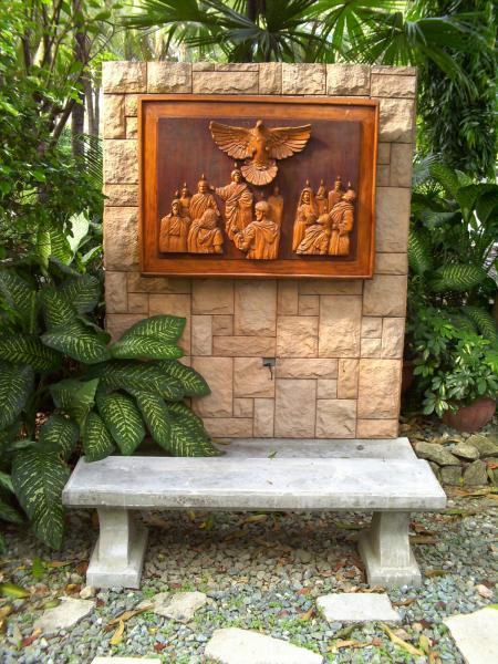 Сошествие Святаго Духа на апостолов. Сад семинарии на Филиппинах