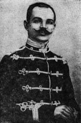 Василий Иванович Агапкин