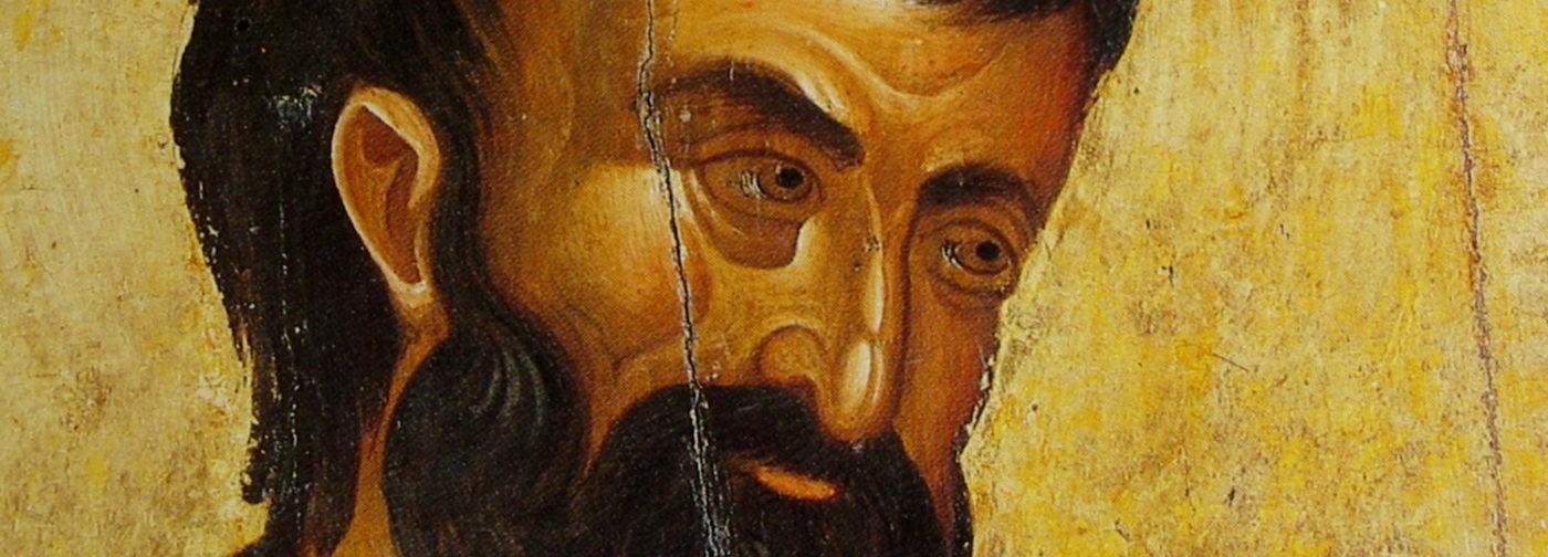 Крэнфилд Ч. Дж. Комментарий к Евангелию от Марка.