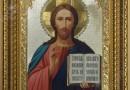Десятисловие христианского законоположения