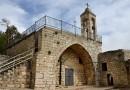 О Маронитской Церкви