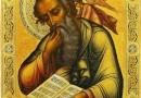 О Правилах Тихония и их значении для современной экзегетикм
