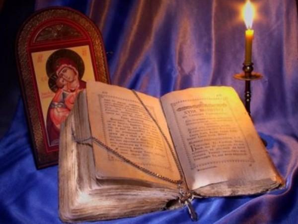 Первые прошения молитвы Господней