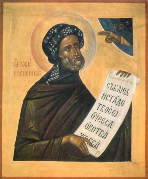Литургическое наследие Преподобного Иосифа Песнописца