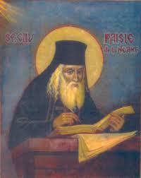 Великий старец Нил Сорский