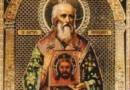 Житие святого Мартина, епископа и исповедника
