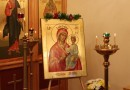 Воспитание в школе через почитание новомучеников Российских