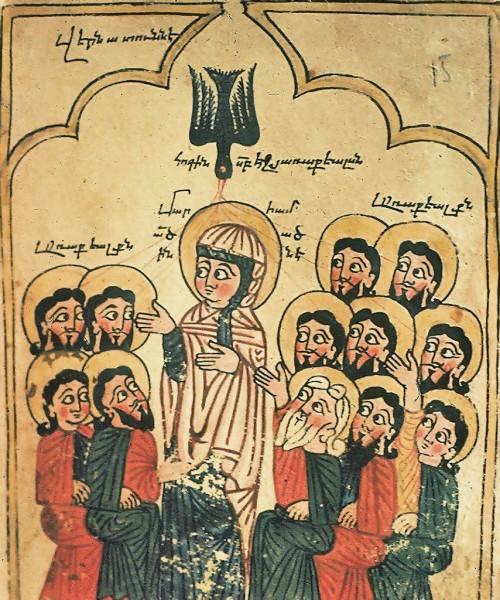 Святая Троица. Пятидесятница Миниатюра из армятского Евангелия. 1391 год.