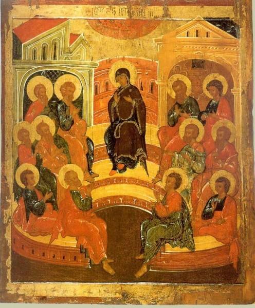 Святая Троица. Пятидесятница (5)