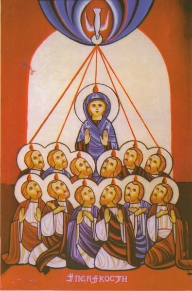 Святая Троица. Пятидесятница (51)