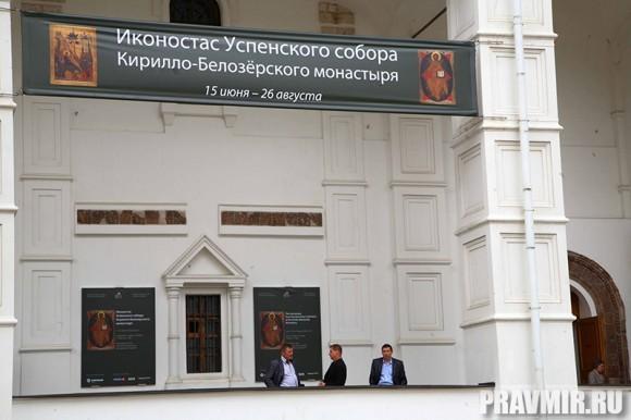 Иконостас Кирилло-Белозерского монастыря в Кремле. Фото Ксении Прониной (4)