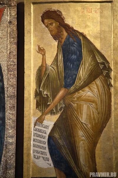 Св. пророк Иоанн Предтеча. Деисусный чин иконостаса