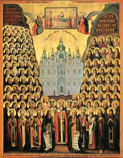 Собор киево-печерских святых (образец для написания многих соборных икон)
