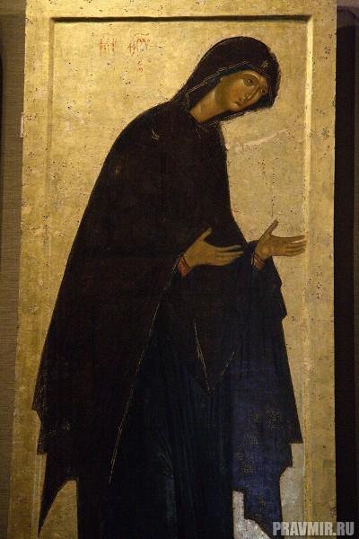 Пресвятая Богородица