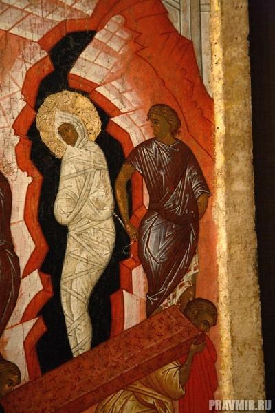 Воскрешение праведного Лазаря. Фрагмент