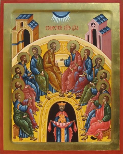 Святая Троица. Пятидесятница (37)