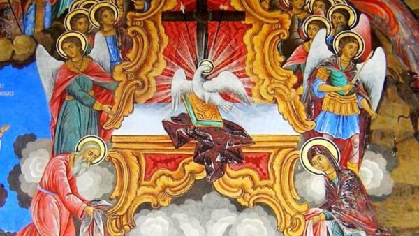 Православные отмечают День Святого Духа (Духов День)