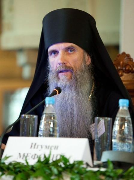 Игумен Мефодий