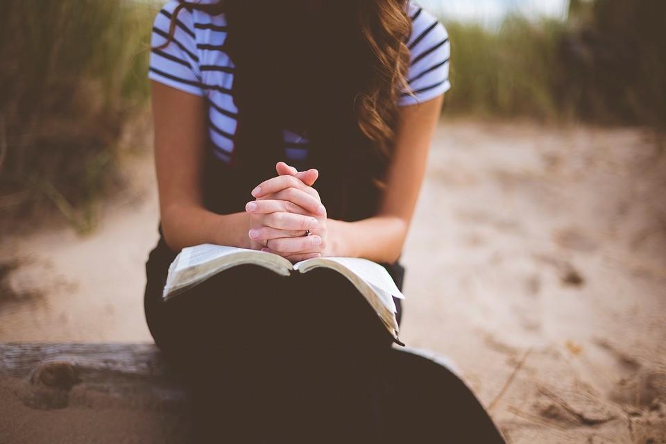 Что такое Евангелие?