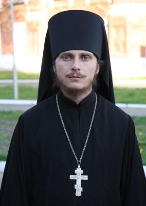 иеромонах Дмитрий Першин