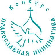 Православная Инициатива
