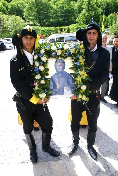 Понтийцы в национальных костюмах на первом празднике в честь преподобной, 6 мая 2012 г.