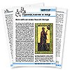 Православная стенгазета № 26 (132)