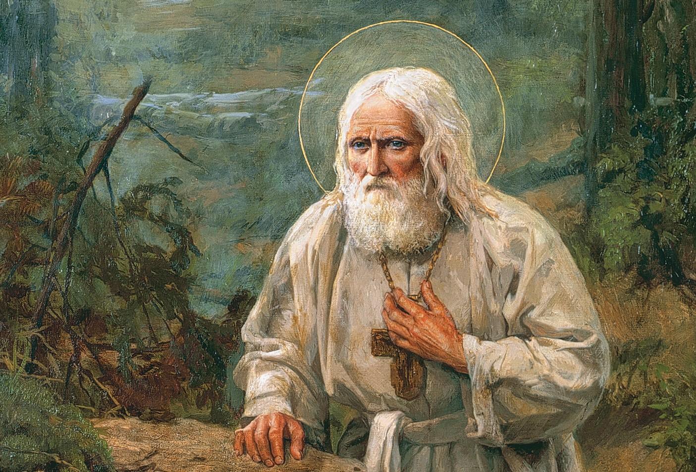 Доклад о святом серафиме саровском 8934