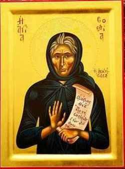 http://www.pravmir.ru/wp-content/uploads/2012/06/sofia_kleisouras_n.jpg