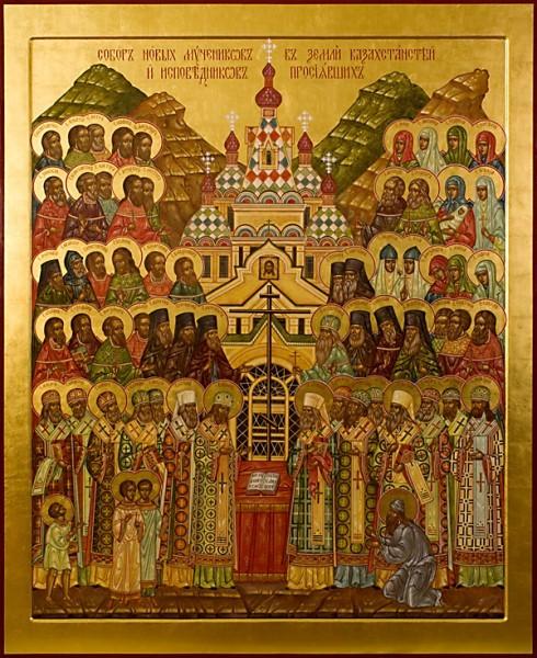Собор новомучеников и исповедников казахстанских и алма-атинских. Источник: icon-art.narod.ru
