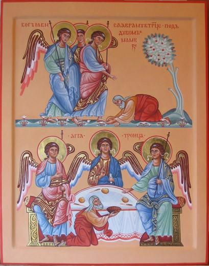 Святая Троица. Пятидесятница Гостеприимство Авраама
