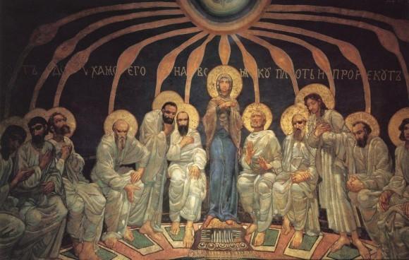 Святая Троица. Пятидесятница Д. Врубель. Пятидесятница. 1885 г.