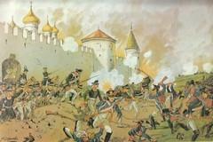 Блицкриг Наполеона