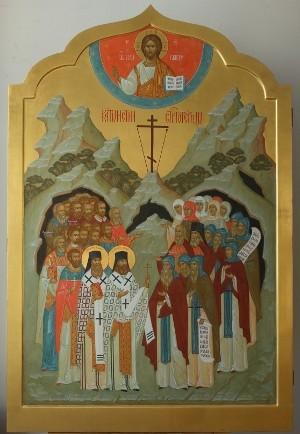 Икона Катынских новомучеников