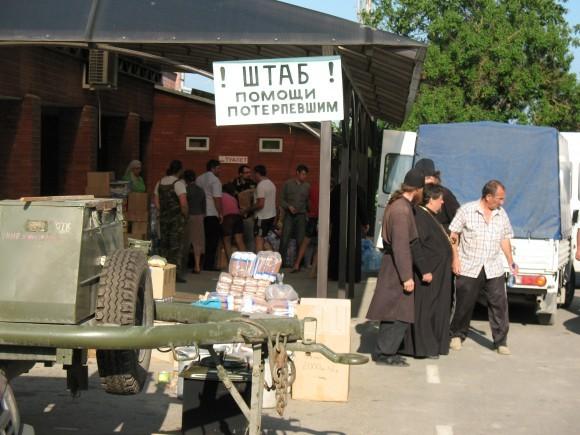 В Крымске все привезенное приносили в штаб