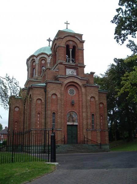 Бирмингем. Церковь св. князя Лазаря