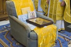 Кресло святителя Иоанна Шанхайского (ФОТО) (Дополнено)