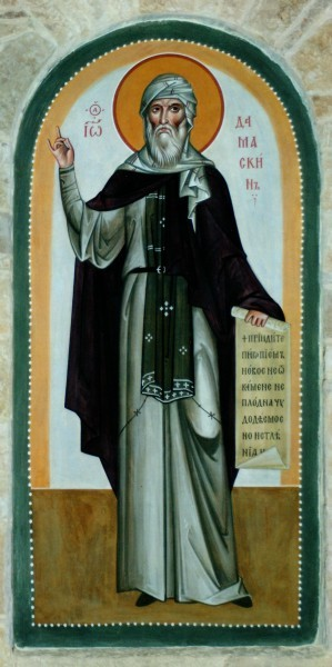Об иконе Троерцчица. На снимке - прп. Иоанн Дамаскин, икона работы архимандрита Зинона