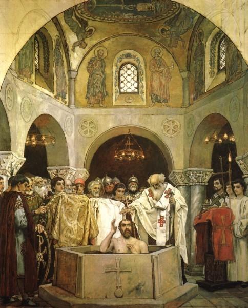 Крещение Святого князя Владимира. В. Васнецов