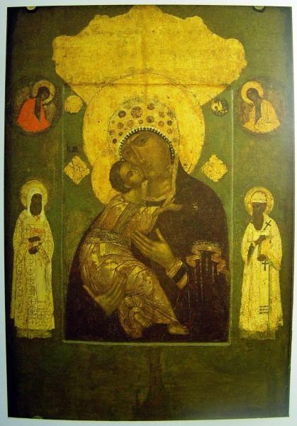 Волоколамская икона, XVI век
