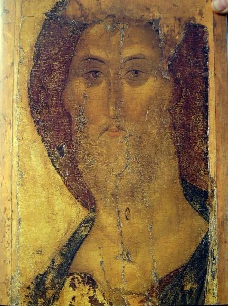 Спас, Звенигородский чин, фрагмент